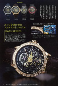 11.30_POWER Watch_TU②