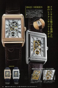 11.30_POWER Watch_TU④