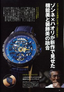 11.30_POWER Watch_TU①