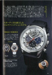 11.30_POWER Watch_TU③